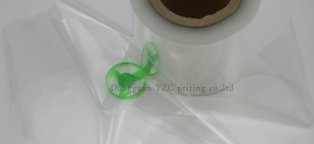 Vacuum packing Film