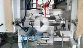 automatic vertical vacuum packaging machinery FFS form