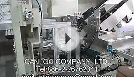 Facial tissue paper box_paper cartoner packaging machine