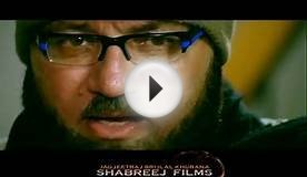 Mumbai Shooters Films Trailor A Action Packed Film By Shabreej