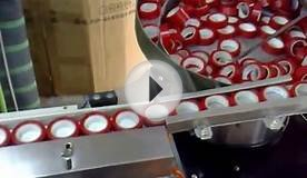 PVC Tape packaging Machine