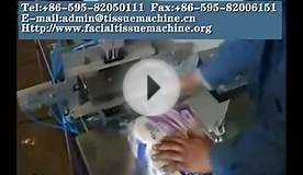 Semiautomatic Toilet Paper Packing Machine.flv