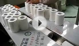 toilet paper packaging machine,roll tissue packing